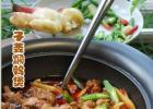 子姜焖鸭煲
