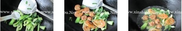 青菜虾干肉丸面的做法图