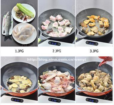 香辣鸡焖鱼火锅的做法图