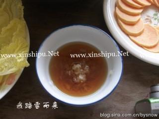 麻辣鱼火锅的做法图