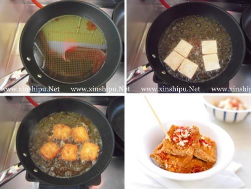 第4步油炸臭豆腐的做法图片