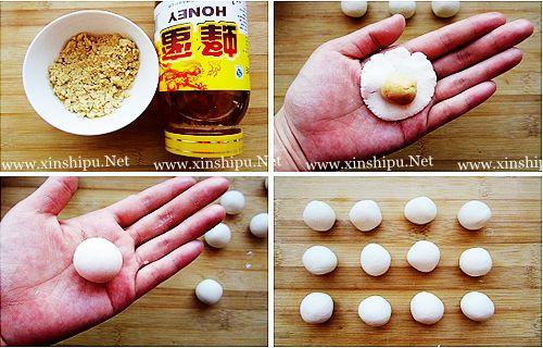 第3步水果汤圆沙拉的做法图片