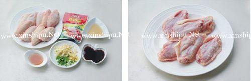 第2步酱烤鸡翅的做法图片