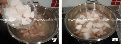 第3步清炖白萝卜牛腩汤的做法图片