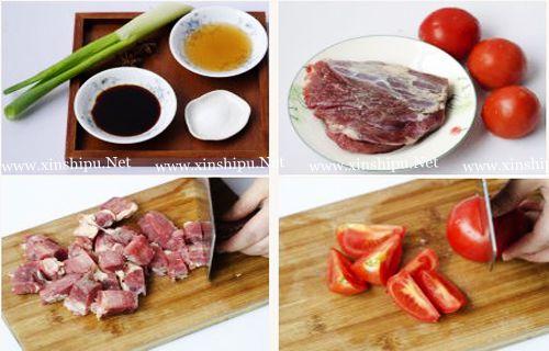 第2步西红柿炖牛肉的做法图片