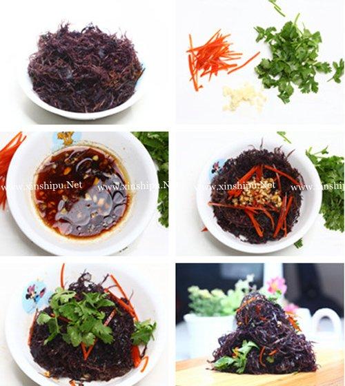 第3步拌紫晶藻的做法图片