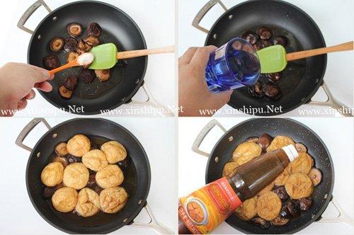 第6步香菇烧面筋的做法图片
