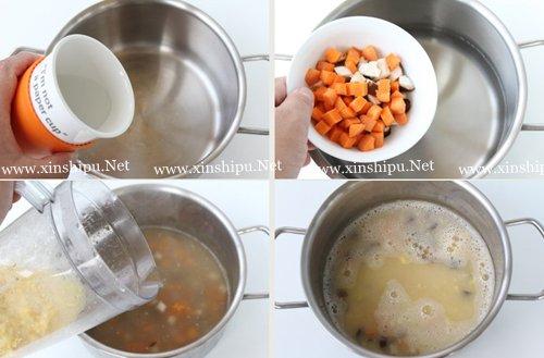 第5步香甜玉米羹的做法图片