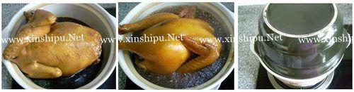 第4步自制美味绝伦的豉油鸡的做法图片