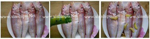 第2步自制美味红烧鱼的做法图片