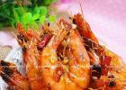 肉质鲜嫩的油焖脆虾的做法