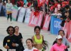 最美马拉松女孩李雪资料 毛豆妹微博生活照34D身材抢眼的做法