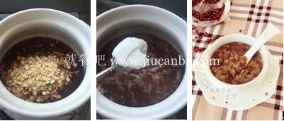 产妇催乳汁食谱赤小豆麦片粥