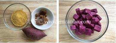 天然自由基女性早餐紫薯小米粥
